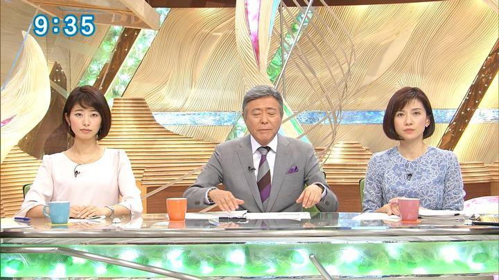 2017年10月31日海老原優香の画像28枚目