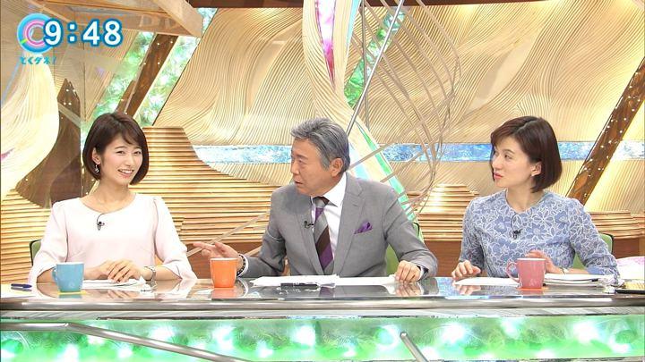 2017年10月31日海老原優香の画像30枚目