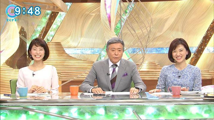 2017年10月31日海老原優香の画像32枚目