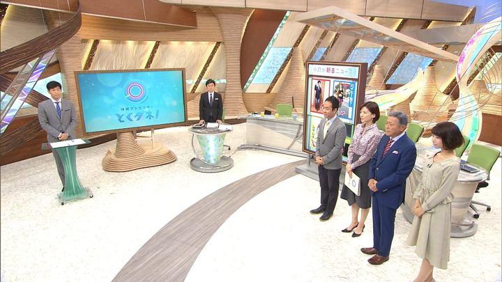 2017年11月02日海老原優香の画像01枚目