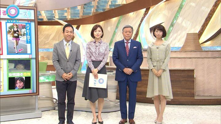2017年11月02日海老原優香の画像02枚目