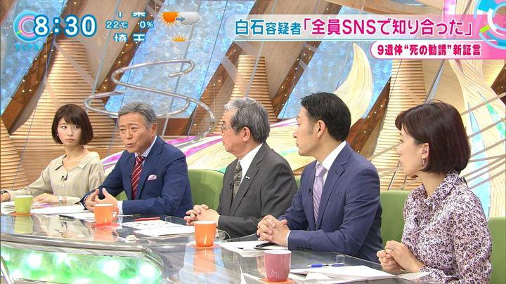 2017年11月02日海老原優香の画像16枚目