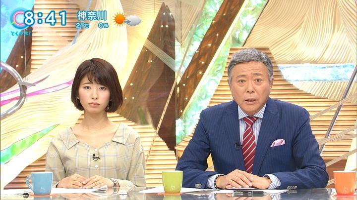 2017年11月02日海老原優香の画像19枚目