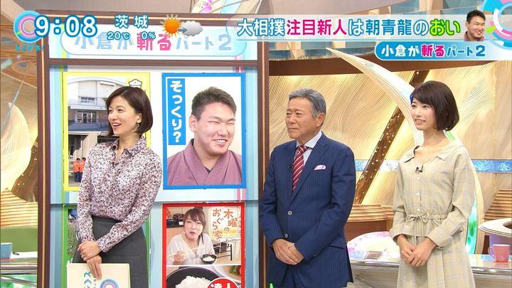 2017年11月02日海老原優香の画像22枚目