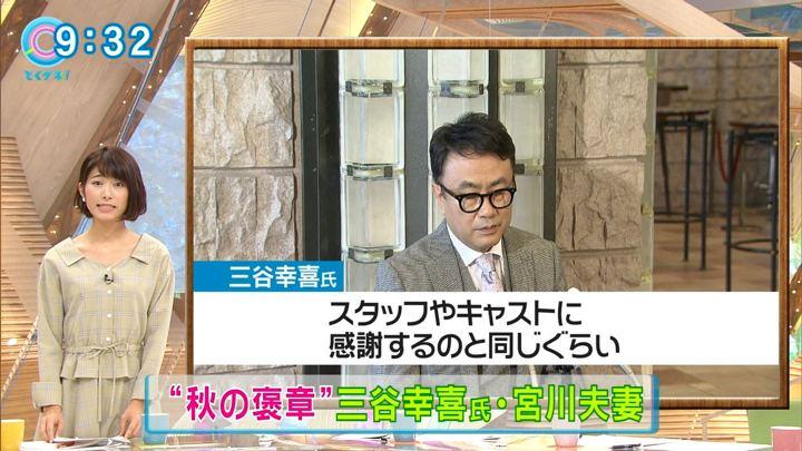 2017年11月02日海老原優香の画像29枚目