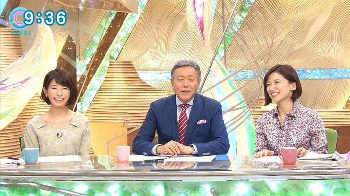 2017年11月02日海老原優香の画像33枚目