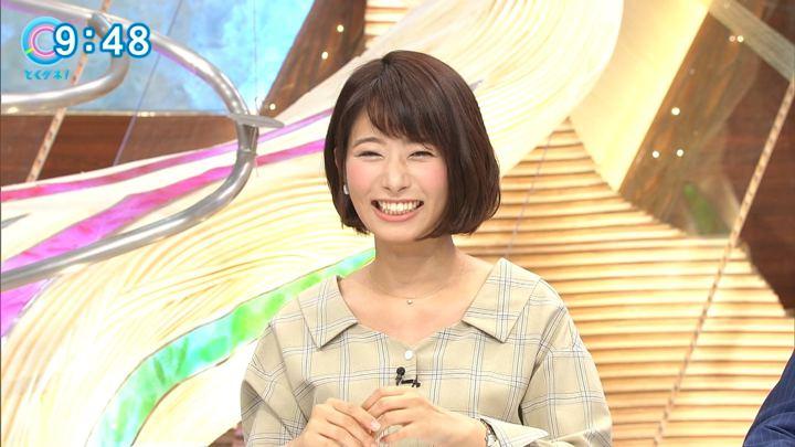 2017年11月02日海老原優香の画像36枚目