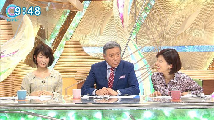 2017年11月02日海老原優香の画像40枚目
