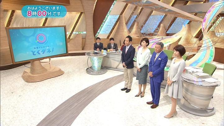 2017年11月03日海老原優香の画像01枚目