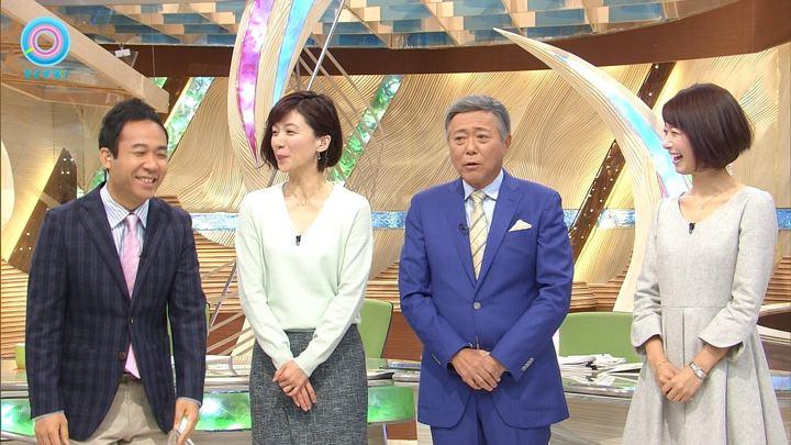 2017年11月03日海老原優香の画像06枚目