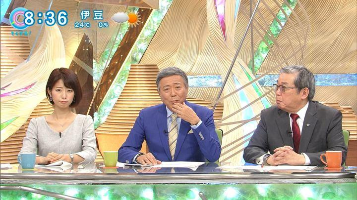 2017年11月03日海老原優香の画像14枚目
