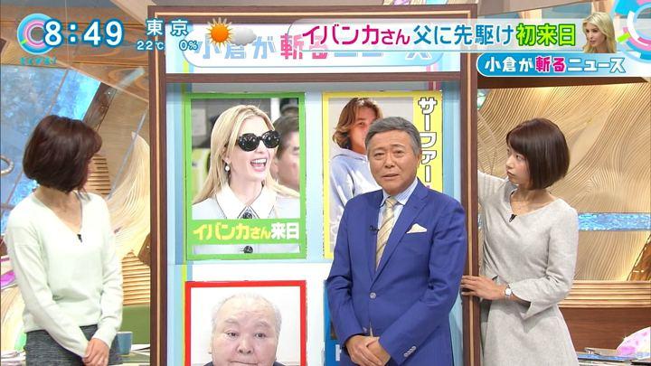 2017年11月03日海老原優香の画像20枚目