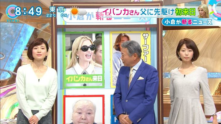 2017年11月03日海老原優香の画像21枚目