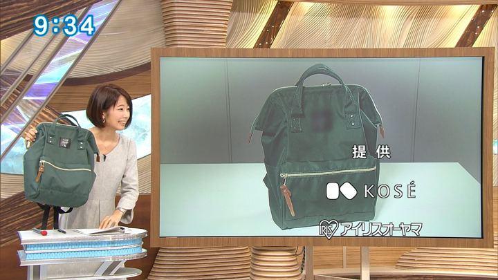 2017年11月03日海老原優香の画像28枚目