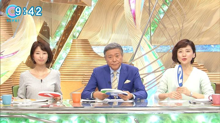 2017年11月03日海老原優香の画像30枚目