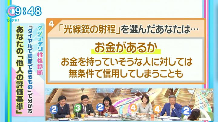 2017年11月03日海老原優香の画像32枚目