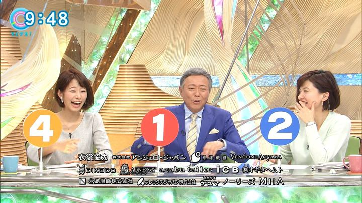 2017年11月03日海老原優香の画像33枚目