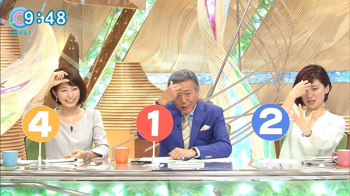 2017年11月03日海老原優香の画像34枚目