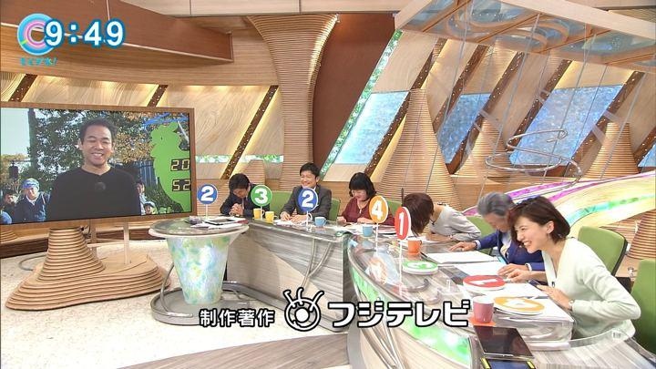 2017年11月03日海老原優香の画像36枚目