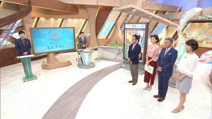 2017年11月06日海老原優香の画像01枚目
