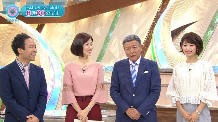 2017年11月06日海老原優香の画像03枚目