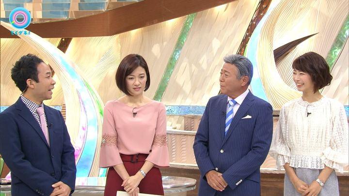 2017年11月06日海老原優香の画像04枚目