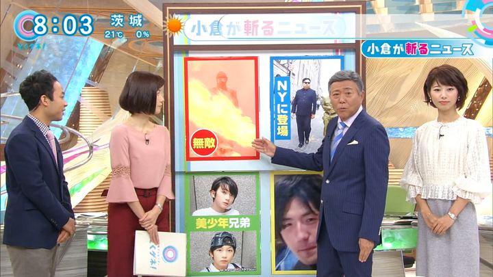 2017年11月06日海老原優香の画像05枚目