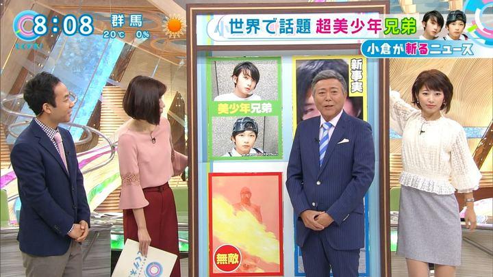 2017年11月06日海老原優香の画像08枚目