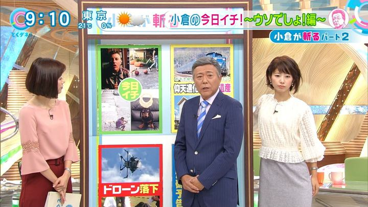 2017年11月06日海老原優香の画像17枚目