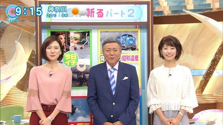 2017年11月06日海老原優香の画像20枚目