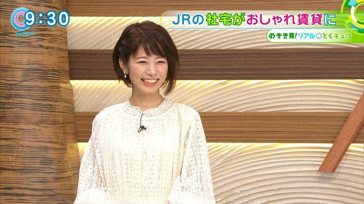 2017年11月06日海老原優香の画像23枚目