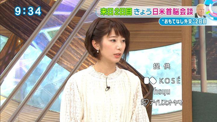 2017年11月06日海老原優香の画像28枚目