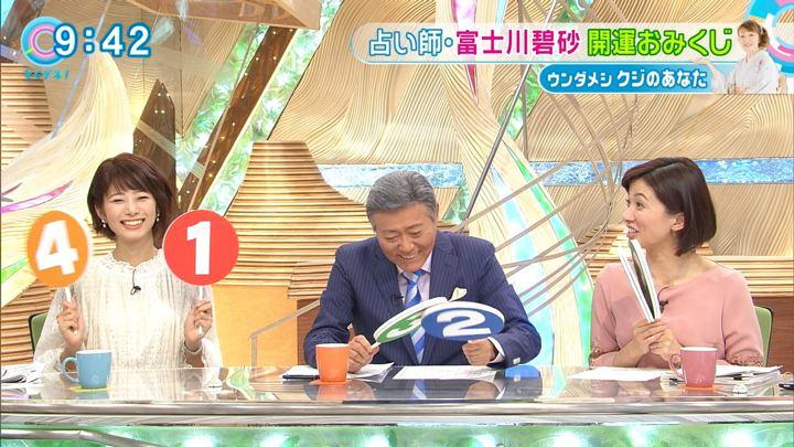 2017年11月06日海老原優香の画像30枚目