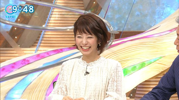 2017年11月06日海老原優香の画像32枚目