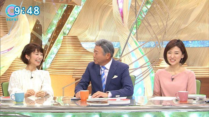 2017年11月06日海老原優香の画像33枚目