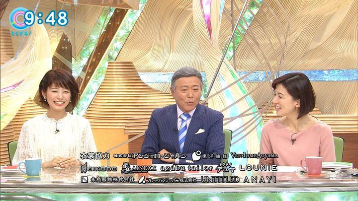 2017年11月06日海老原優香の画像34枚目