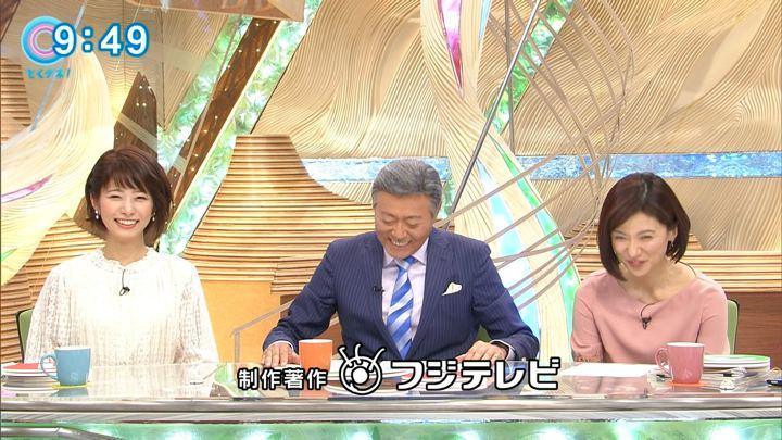 2017年11月06日海老原優香の画像36枚目