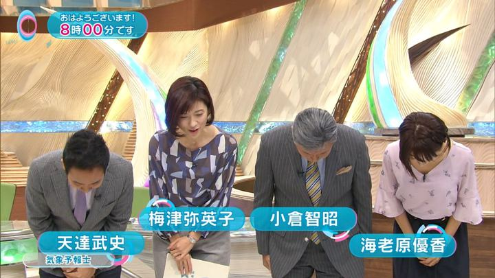 2017年11月07日海老原優香の画像03枚目