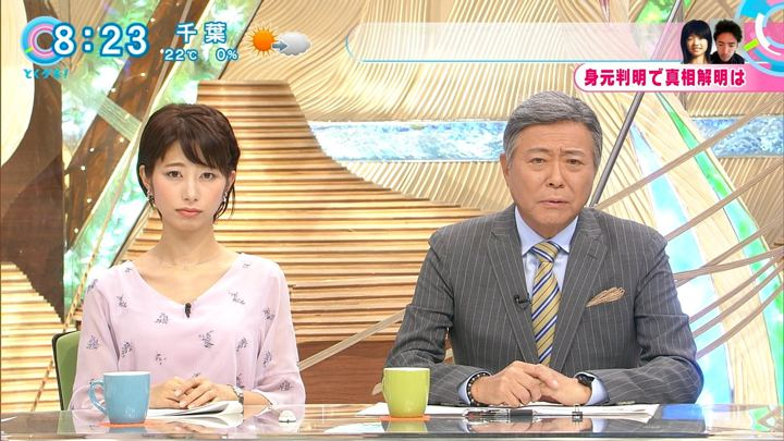 2017年11月07日海老原優香の画像12枚目