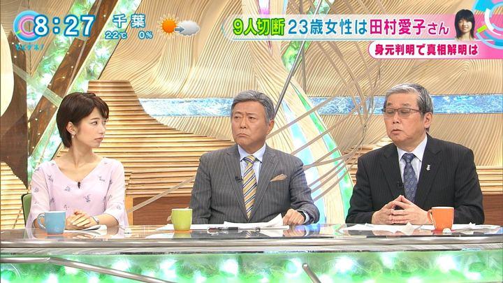 2017年11月07日海老原優香の画像13枚目