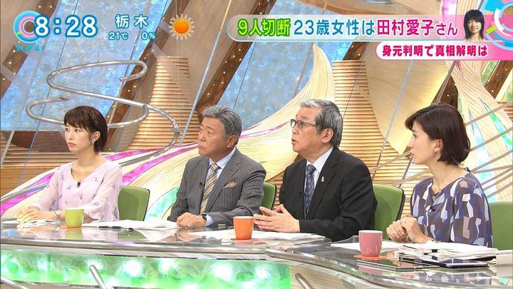2017年11月07日海老原優香の画像14枚目