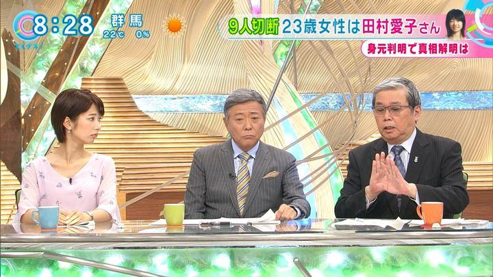 2017年11月07日海老原優香の画像15枚目