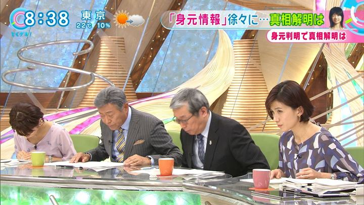 2017年11月07日海老原優香の画像16枚目
