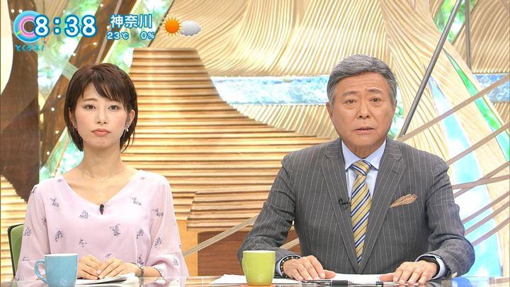 2017年11月07日海老原優香の画像18枚目