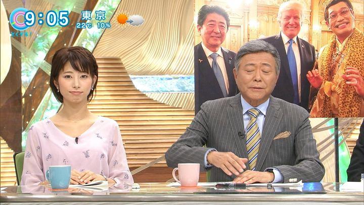 2017年11月07日海老原優香の画像21枚目