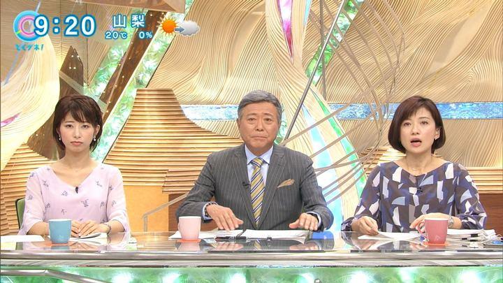 2017年11月07日海老原優香の画像23枚目
