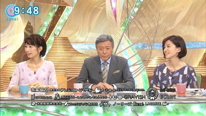 2017年11月07日海老原優香の画像29枚目
