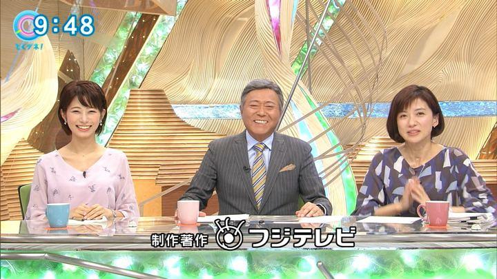 2017年11月07日海老原優香の画像30枚目