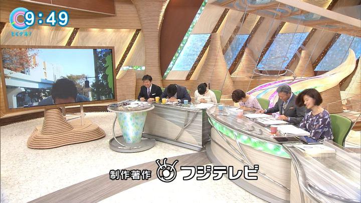 2017年11月07日海老原優香の画像31枚目