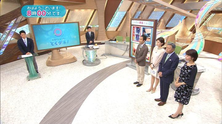 2017年11月08日海老原優香の画像01枚目